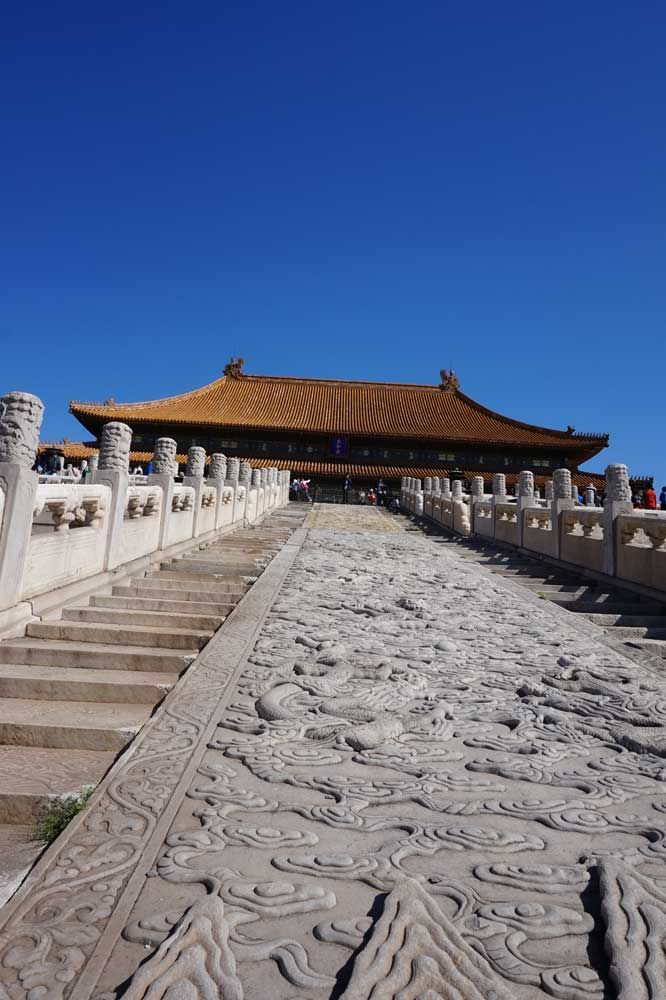 The epic staircase that leads up the the Hall of Supreme Harmony, Forbidden City, Beijing, China
