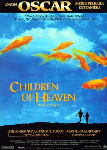 Дети небес (Bacheha-Ye aseman)
