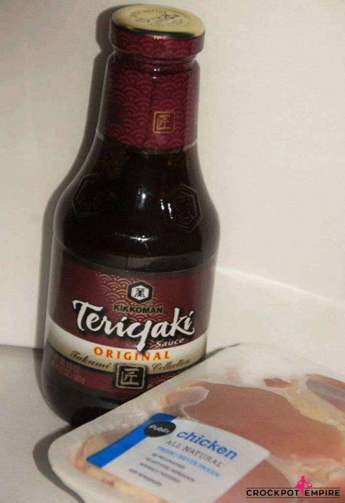 Kikkoman Teriyaki Sauce - Crockpot Empire - Chicken - Recipe - Chicken Teriyaki