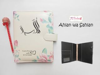 Cover Planner Arabic from J&J Binder is cute for you