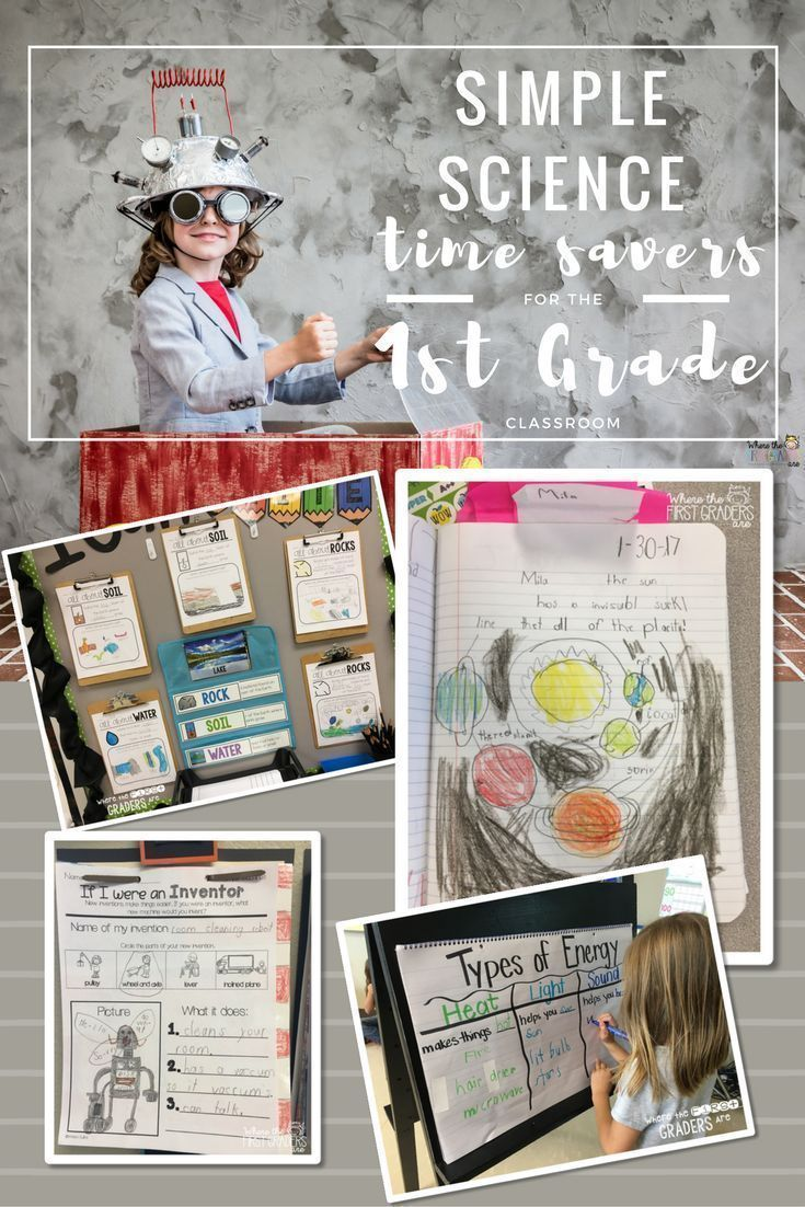 a5b8c758 Simple Science Time Savers: Trust me, I wish I was a super teacher that  could fit in thirty solid minutes of science everyday, but I'm not, so  here's how I ...