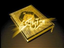 Seeking for the way to learn the deep insights of Quran? We offer online Quran learning facility for all users of the world. Just log on to our website today for more information.