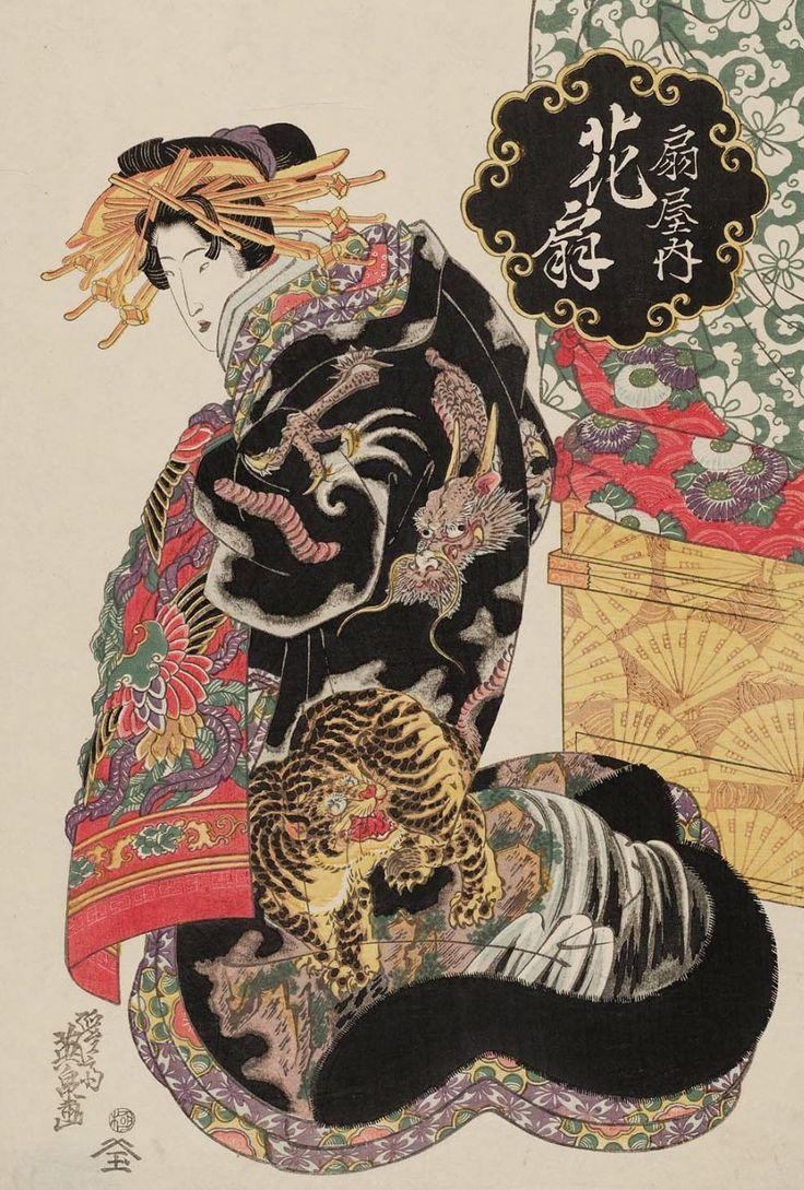 Hanaogi of the Ogiya.  Ukiyo-e woodblock print, about 1830's, Japan, by artist Keisai Eisen.
