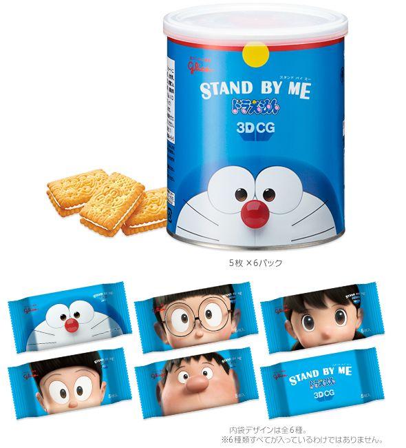 STAND BY ME ドラえもん ビスコ缶 5枚×6パック 内袋デザインは全6種。※6種類すべてが入っているわけではありません。