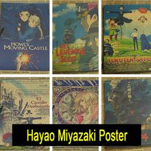 Хаяо Миядзаки Старинные ретро крафт-бумага плакат Японского аниме мультфильм детская комната декоративной живописи плакаты(China (Mainland))