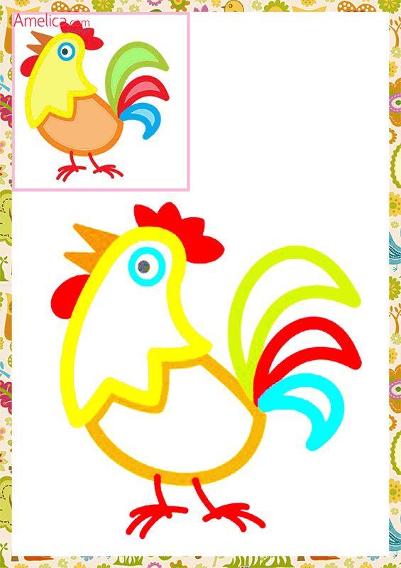 раскраски малышам распечатать, первые раскраски | Детские ...