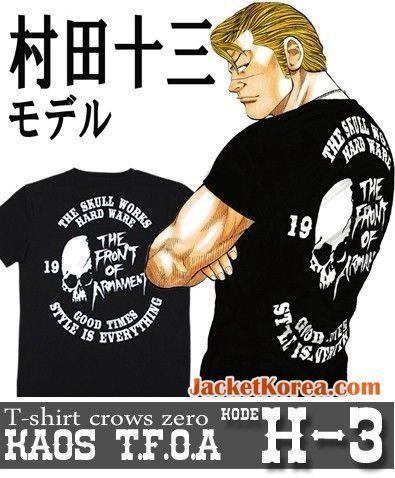 Dijual kaos tfoa murah berkualitas, hanya di jacketkorea.com. Kode: H-3 || Pric: IDR 110.000. Pemesanan lihat keterangan di Board atau buka link dibawah ini
