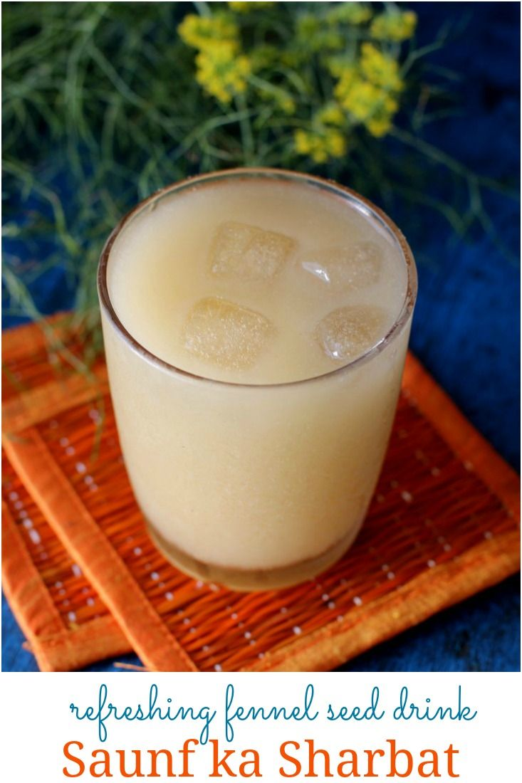 Fennel seed drink or saunf sharbat is a traditional, healthy summer cooler of India made with fennel seeds & rock sugar. http://www.sailusfood.com