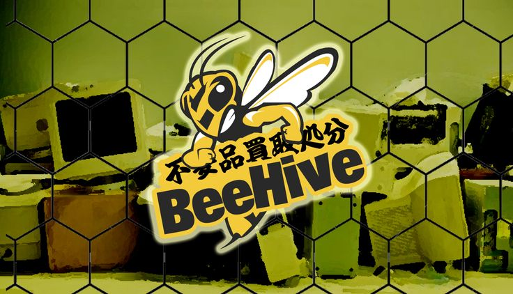 Bee Hive Promotion CM  https://youtu.be/iuMZh7kh2Cc