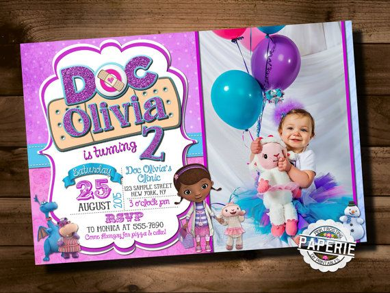 DOC MCSTUFFINS Photo BIRTHDAY Invitation by PinkFrostingPaperie