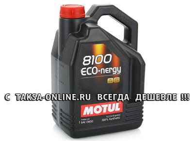 Блог.ру - taksa-auto - Моторное масло MOTUL 8100 Eco-nergy 0W-30