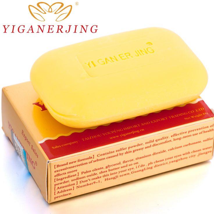 Yiganerjing Zwavel Zeep Huidaandoeningen Acne Psoriasis Seborrhea Eczeem Anti Schimmel Bad whitening zeep shampoo zeep maken