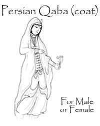 Mistress Safia's Middle Eastern Garb Haven. How to Make Persian Coat (and much more for garbing both male )
