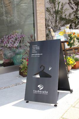 サイン ・ 看板 | -aizara- archives