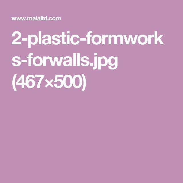 2-plastic-formworks-forwalls.jpg (467×500)