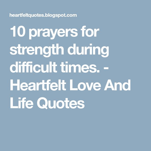 Quotes For Difficult Times In Life: Best 25+ Prayer For Difficult Times Ideas On Pinterest