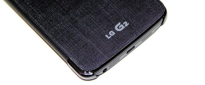 LG G2 Smartphone Review - The New Speed King