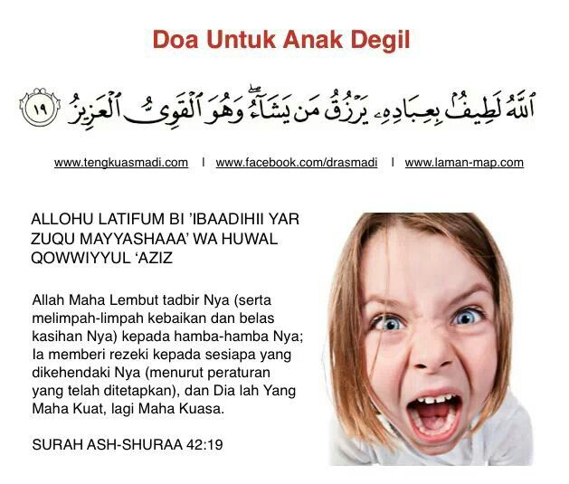 Doa for an obstinate child