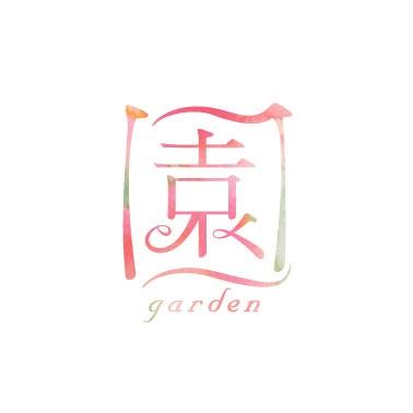 Space Menu Lab ロゴマーク「園 garden」