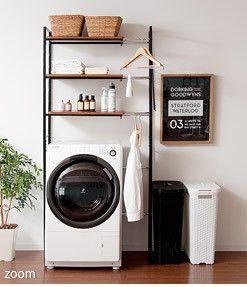 ランドリーラック 洗濯機ラック 北欧風 収納 洗濯機棚 収納ラッ :miy-sh-6590:エア・リゾームインテリア - 通販 - Yahoo!ショッピング