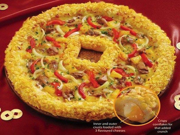 Singapore Pizza Hut's Ring of Fortune Chinese New Year Pizza. #chinesenewyear