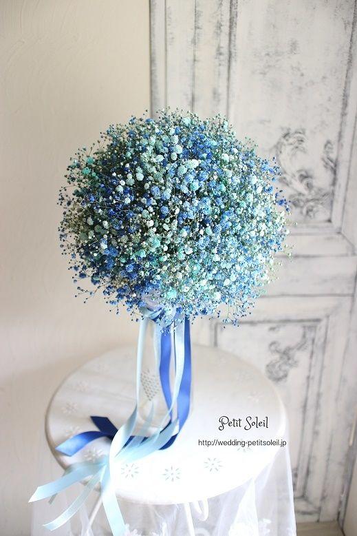 青いかすみ草のブーケ。今回お作りしたものは、青と水色が混ぜてあります。☆装花・ブ...