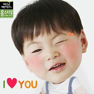 #songtriplets #songdaehan #songminguk #songmanse