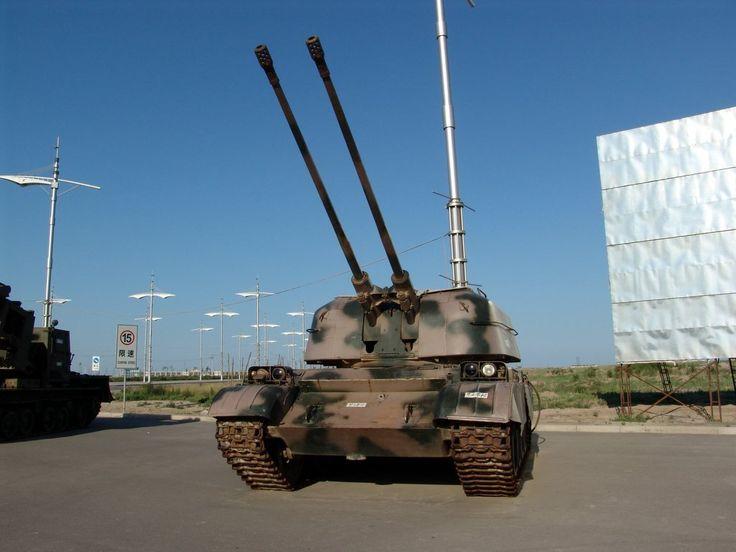anti aircraft vehicles | Type 80 anti-aircraft armoured vehicle