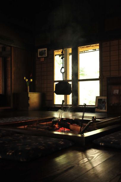 Japanese traditional folk house