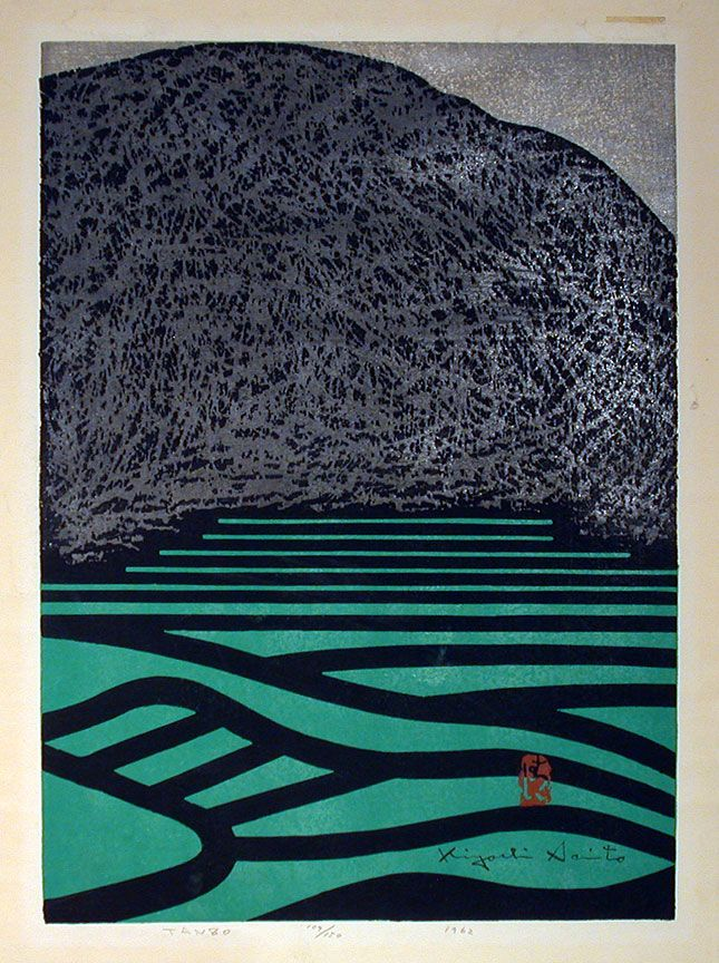 17 Best Images About PRINT Woodblock Amp Linocut On
