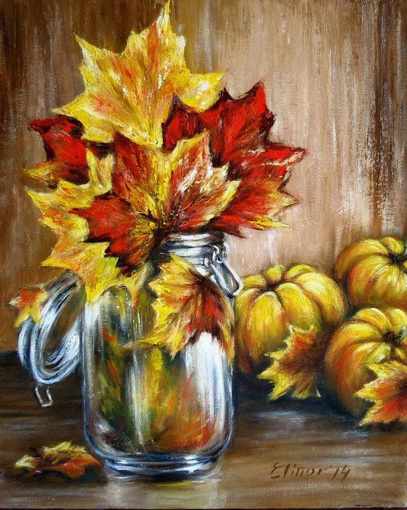 Осенний натюрморт картинка рисунок