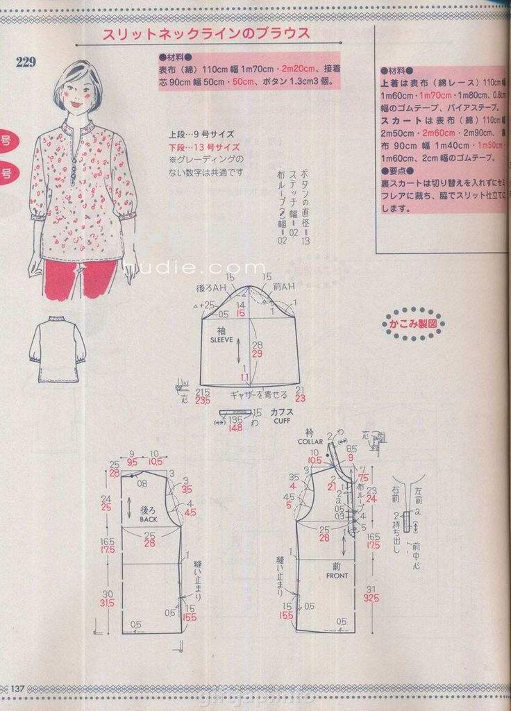 giftjap.info - Интернет-магазин   Japanese book and magazine handicrafts - Lady Boutique 5 2013