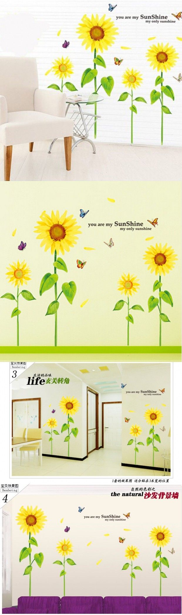 Warm Sunflower DIY Wall Stickers Kids Bedroom Wall Decal Home Decor Mural  Wallpaper