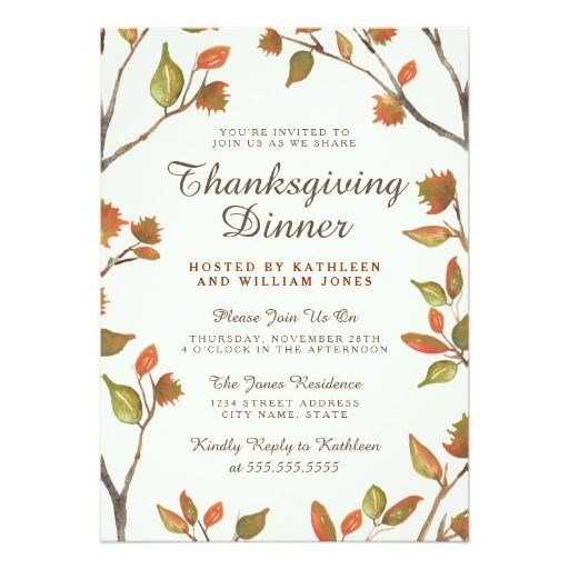 255 best thanksgiving invitations images on pinterest lyrics autumn leaves thanksgiving dinner 5x7 paper invitation card stopboris Images