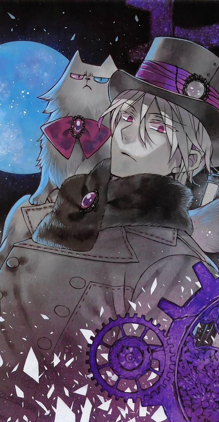 Pandora Hearts  Jun Mochizuki Vanitas no carte
