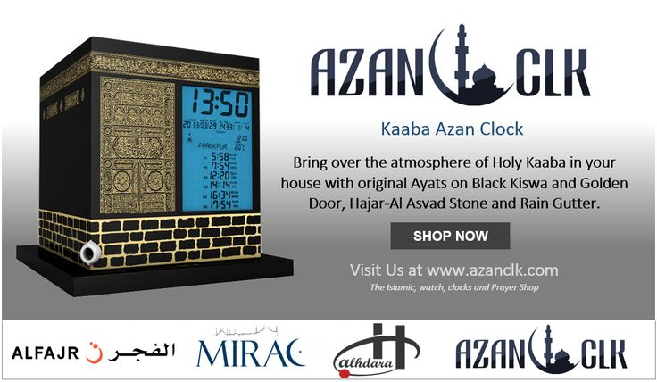 Shop for all your Islamic needs at www.azanclk.com