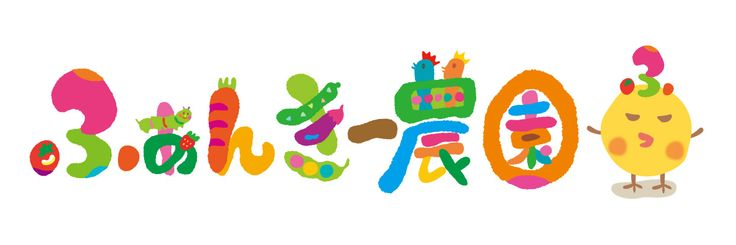 ふぁんきー農園のロゴ