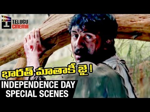 Happy Independence Day Special video from Roja Telugu Movie. Telugu Cinema wishes you all a very happy #IndependenceDayIndia. Independence Day 2016 songs, ce...
