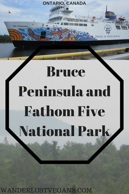 In luck at Bruce Peninsula National Park: Chi-Cheemaun ferry, national park and wedding day rainstorm. Ontario, Canada