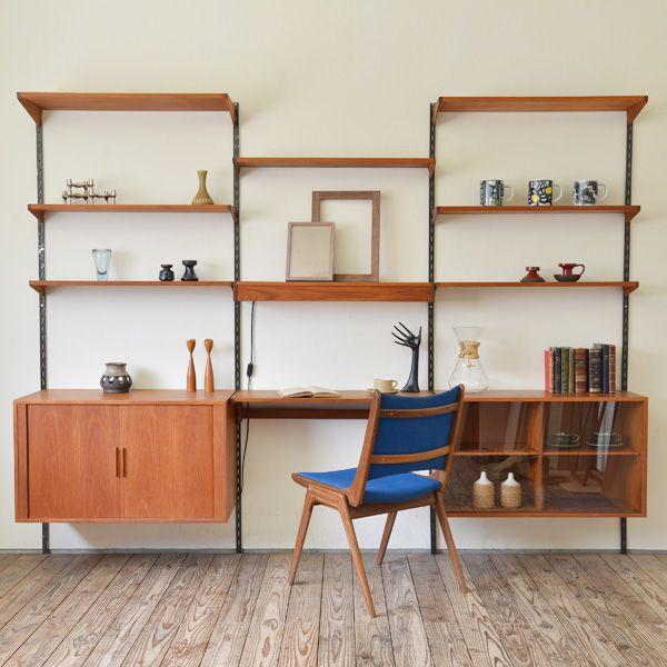 Kai Kristiansen WallShelfSystem D-405D932|ビンテージ北欧家具の販売|greeniche