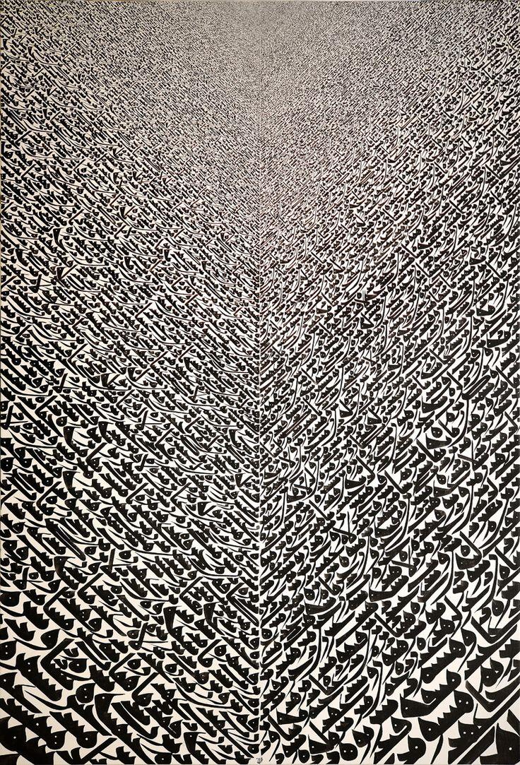Iranian artist, Azra Aghighi...