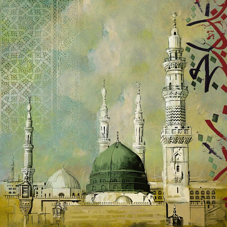 Al-masjid An-nabawi Painting - Al-masjid An-nabawi by Corporate Art Task Force