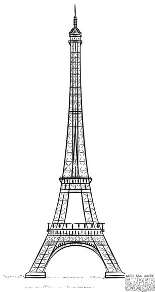 How to draw the Eiffel Tower | Step by step Drawing tutorials