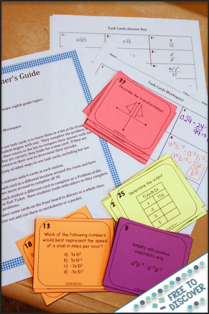 8th Grade Math Review Task Cards   Math Grades 7-12   8th