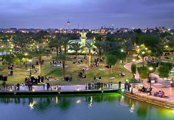 Riyadh Marriott Hotel Salam Park In Riyadh City Travel Visiting Hotels Marriott Hotels Hotel Riyadh