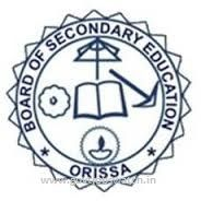 Download Orissa Board 12th Admit cards 2017 here Odisha Board CHSE 12th Hall Ticket-2017, Odisha CHSE 12th permission letter 2017, www.dheorissa.in
