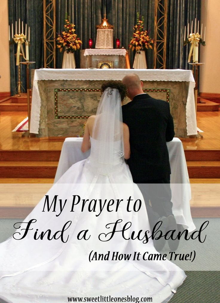 My Prayer to Find a Husband (And How It Came True!): St. Joseph's Novena www.sweetlittleonesblog.com