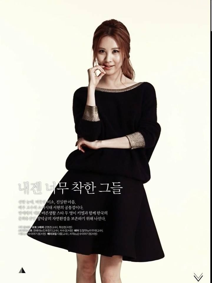 SNSD Overload: Yuri and Seohyun in Billboard Korea Magazine ...