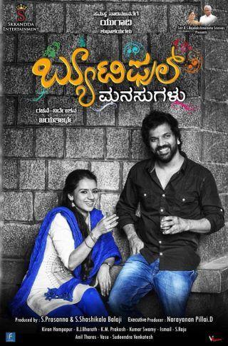 Dare You Kannada Movie Download Utorrent