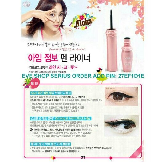 ETUDE Eyeliner HANYA RP. 65.000. ORDER ADD WHATSAPP 0812 89877907/ PIN BB: 27EF1D1E